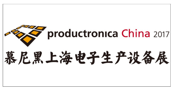 Logo Productronica China 2017